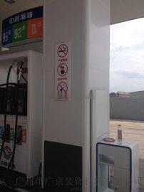 加油站包柱铝单板厂家供应商电话 139-2237-7060