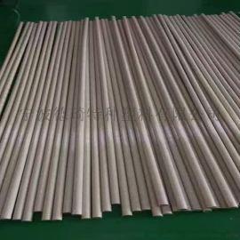 塑料聚醚醚酮 PEEK颗粒 挤出级 耐高温 耐磨 高韧性 耐腐蚀 现货供应