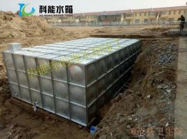 科能直销地埋式镀锌水箱 多种规格均可定做