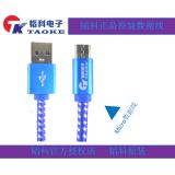 韬科 数据线原装正品 安卓手机通用Micro USB充电线 快充数据传输
