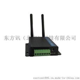 东方讯4G无线数传(DTU)(CL7154)