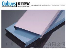 合肥条扣板 -合肥条形铝天花 装饰材料