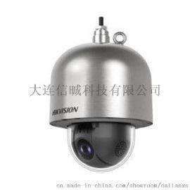 **海康威视防爆球型摄像机DS-2DF6120