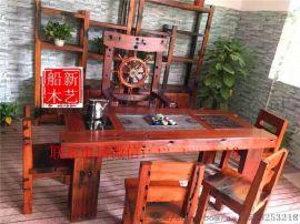 船木家具客厅茶几船木功夫茶几茶桌椅组合阳台小茶台博古架现货