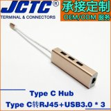 JCTC新品Type c分線器轉RJ45有線網卡+3USB口 鋁合金外殼