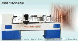 PVC发泡板设备
