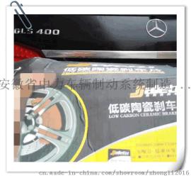 【车主体验—奔驰GLS400】这款刹车片未必与众不同,但一定出类拔萃!