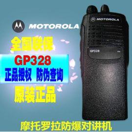 摩托罗拉MOTOROLA防爆对讲机工厂码头GP328车载式无线电手台