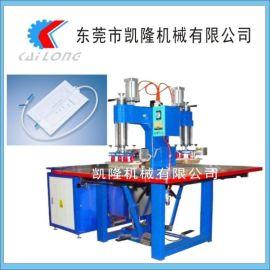 高周波双头机气压式医疗袋插管接口焊接热合机高频熔接机