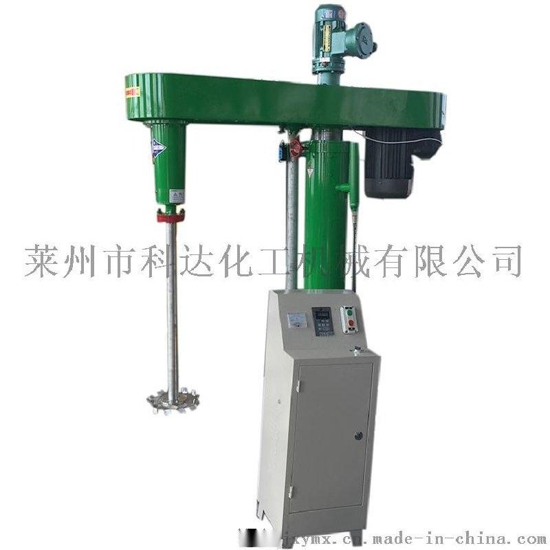 玻璃钢树脂搅拌分散机 机械升降调速分散机