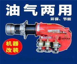 尚莱特新型锅炉改造厂家 燃烧机改造技术转让