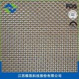 網格帶|1*1MM|耐高溫網帶|江蘇維凱