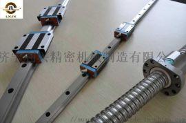 HG系列直线导轨/国产上银互换直线导轨现货