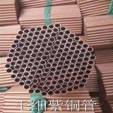 保質銅管 精密方管 毛細紫銅管 T2紫銅管