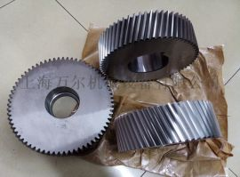 02250094-394 02250094-392寿力齿轮组