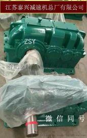 【行业专用减速机】ZSY400-90-1双轴撕碎机专用减速机
