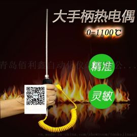 日照铝水专用表面温度计_铠装热电偶温度传感器