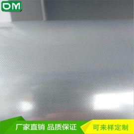 广东东莞 网纹pet硅胶保护膜 厂家定制生产供应