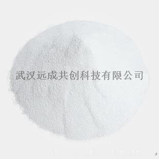 抗氧剂626武汉原料厂家