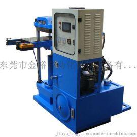 **U盘套生产设备-硅胶**化设备-精密四柱油压机