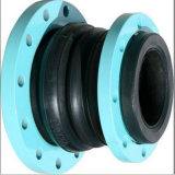 厂家生产 耐腐蚀橡胶软连接 双球橡胶软接头 高品质