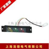 L-3戶內高壓帶電顯示器  上海龍熔  型號齊全