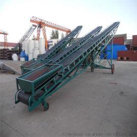 临清市自动升降式沙子传送机 移动式PVC带输送机