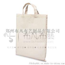 高档数码印刷 LOGO环保礼品袋订做帆布袋厂家