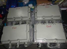 电池充电防爆接线保护箱