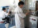 深圳光明仪器校准,仪器校准机构