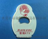 东莞移印转印3D打印和塑胶材料电子产品印届