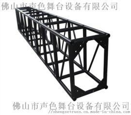 聲色舞臺廠家直銷鋁合金桁架TURSS架舞臺