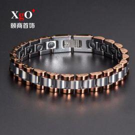 玫瑰金哑光锗石手链 99.999%germanium锗石表带扣**手链