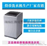 如何提高自助洗衣机的使用率
