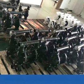 四川阿坝工程塑料隔膜泵 QBY气动隔膜泵