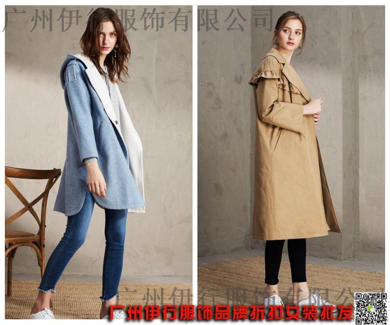 秋水伊人時尚女裝尾貨走份 杭州品牌折扣貨源供應混批