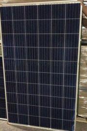 二手海润多晶270w光伏组件太阳能电池板