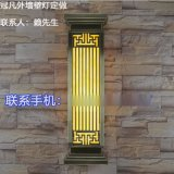 冠凡新中式壁灯电镀青古铜壁灯样板图片