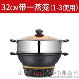 惠当家多功能电热铸铁锅