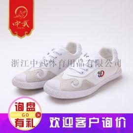 中武頭層皮網布武術鞋白色訓練鞋廠家直銷