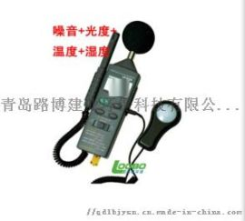 路博自产LB-KZ20空气质量检测仪