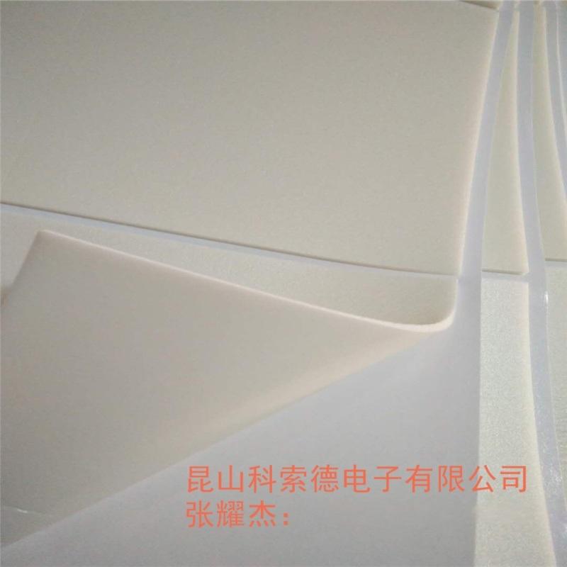南京PE泡棉、XPE泡棉、IXPE泡棉模切
