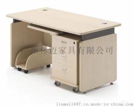 林邁家具電腦桌的定做廠家直銷