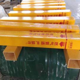高质量玻璃钢标志桩 电缆标志桩