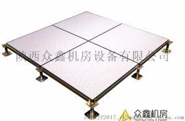 陕西全钢防静电地板市场,防静电地板厂家直销