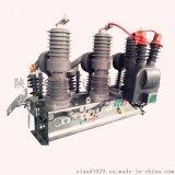 ZW32-12FG户外高压真空断路器厂家直销