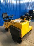 小型双钢轮振动压路机 1吨全液压小型压路机驾驶型