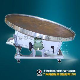 赛宝仪器 921B型稳定性试验仪器