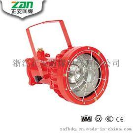 DGS70/127L(A)矿用隔爆型LED投光灯