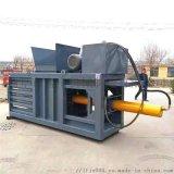 河北石家莊臥式廢紙箱液壓打包機實力廠家